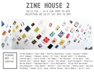 ZINEHOUSE2.jpg