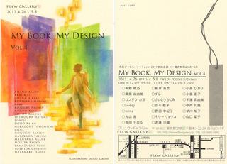 book-dm.jpg