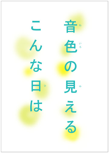 carta-1.jpg
