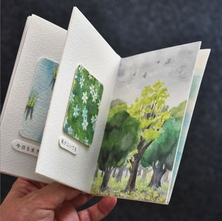 kakomi-book.jpg