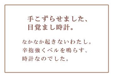 mezamasi-blt.jpg