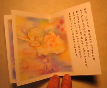nimgyo-book2.jpg
