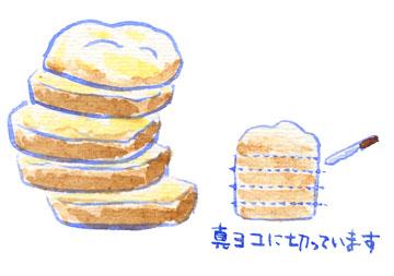 pan+2.jpg