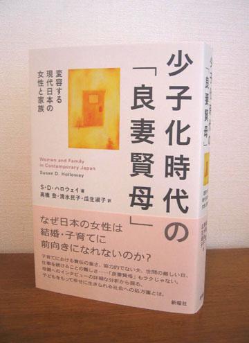 ryousai1.jpg