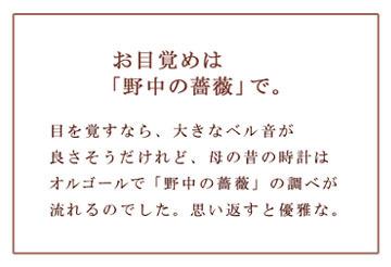 tokeibara-t-bl.jpg
