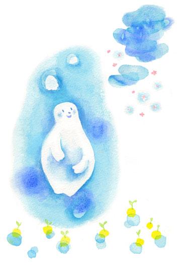 yukida1.jpg