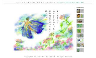 zine-haru-2.jpg